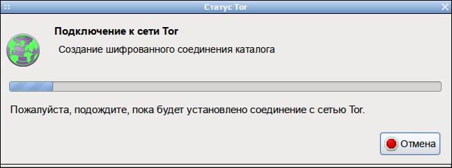 Tor browser создание шифрованного соединения каталога hydraruzxpnew4af поддержка javascript в tor browser hydra