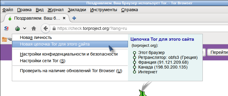 Tor browser 5 0 tor browser opensuse