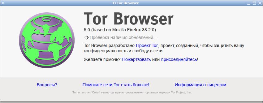 Tor browser 5 0 браузер тор порты hyrda