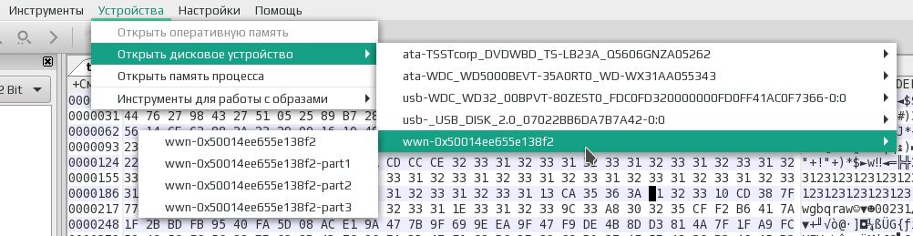 Wxhexeditor Ubuntu Install