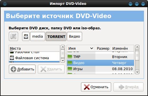 Bombono DVD