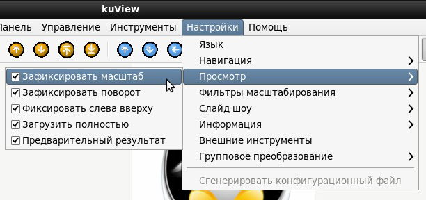 Kujawiak Viewer (kuView)