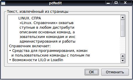 PDFedit