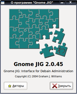 Wajig, Gnome JIG