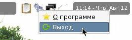 xmenud