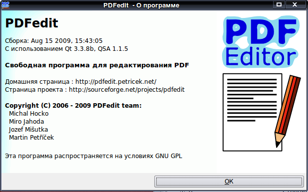 PDFEDIT UBUNTU LIVE CD PDF DOWNLOAD » Pauls PDF