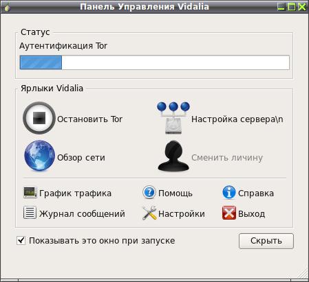 Vidalia browser tor hidra где найти браузер тор на gidra