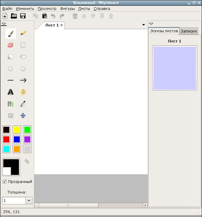 Whyteboard - Простая белая доска и PDF комментатор