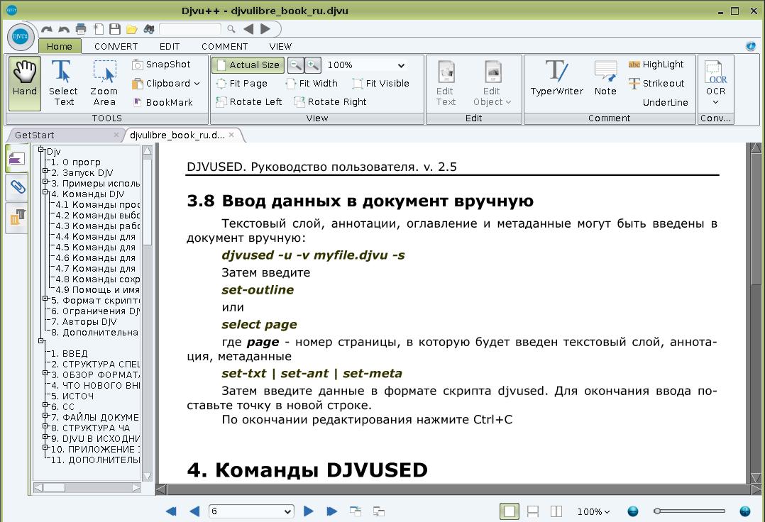 преобразование сканированного документа в pdf