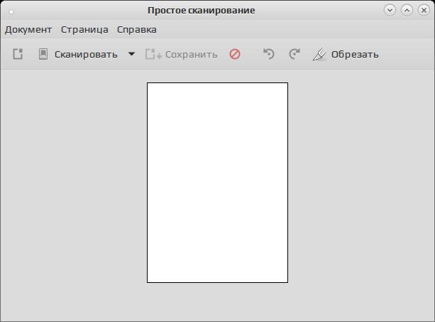 Simple Scan / Простой инструмент для сканирования изображений