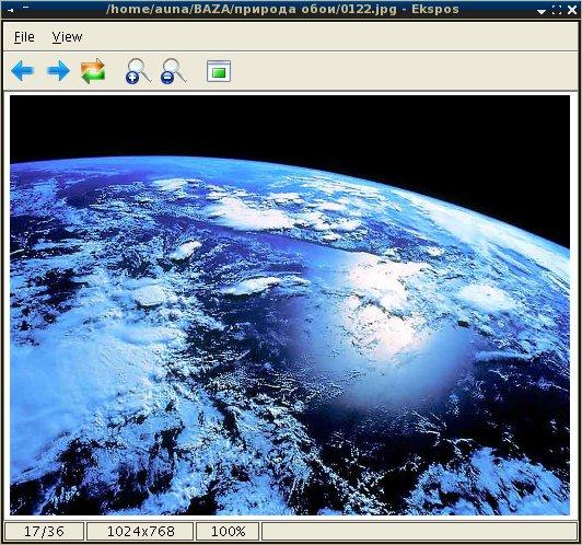 Ekspos Image Viewer - просмотр и управление приложениями
