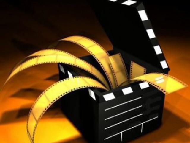Hyper Video Converter (HVC)
