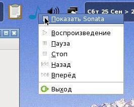 Sonata - клиент для mpd