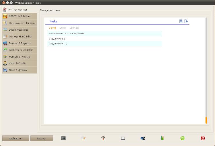Web Developer Tools - менеджер задач