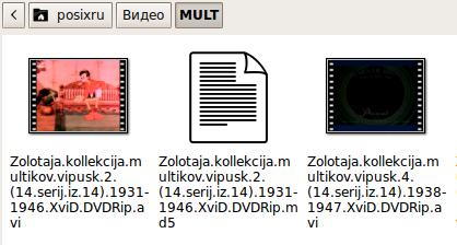 Checksum Control - программа подсчета контрольной суммы