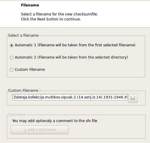 Checksum Control - проверка контрольной суммы файла
