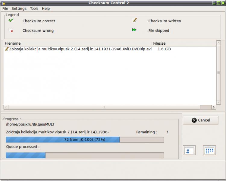 Checksum Control - программа для проверки контрольных сумм
