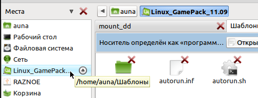 Mount DD (Gui_Mount_dd) - программа для монтирования образов в Linux