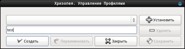 Универсальный мультимедиа конвертер Хризопея / Hrizopea