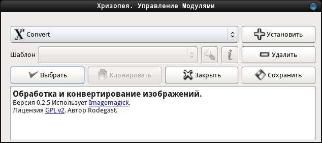Перекодирование файлоы в Linux