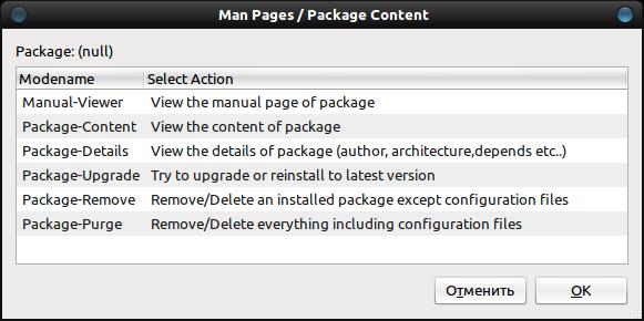 P-Launcher - менеджер пакетов