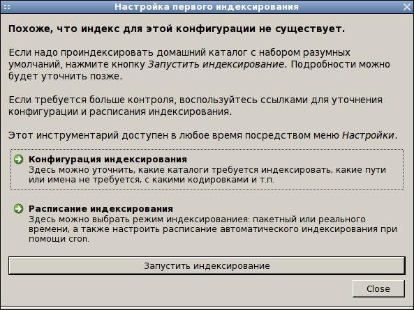Recoll - графическое приложение для индексации и полнотекстового поиска файлов по базе индексированной информации