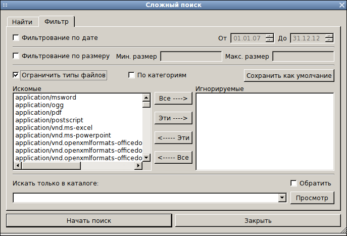 Recoll умно и быстро отслеживает изменения в проиндексированных каталогах