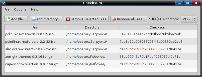 checksum Приложение для вычисления и проверки контрольной суммы   для сравнения двух наборов данных на неэквивалентность с большой вероятностью различные наборы данных будут иметь неравные контрольные суммы