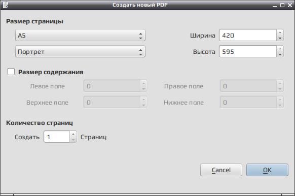 master pdf editor for fedora