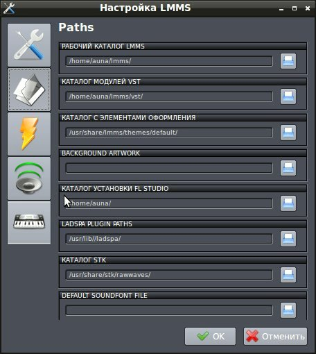 LMMS - программный синтезатор для Linux