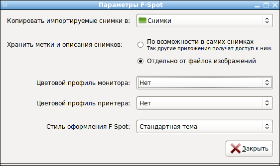F-Spot - фото-органайзер для Linux, параметры