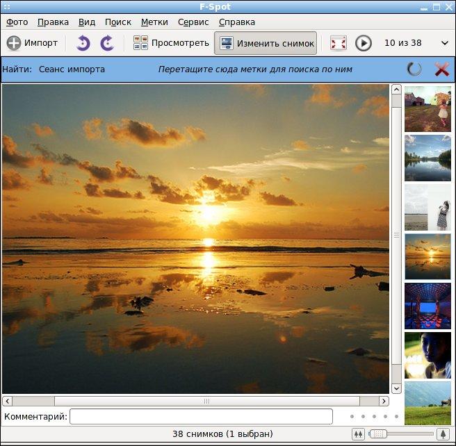 F-Spot - фото-органайзер для Linux, экспорт фото