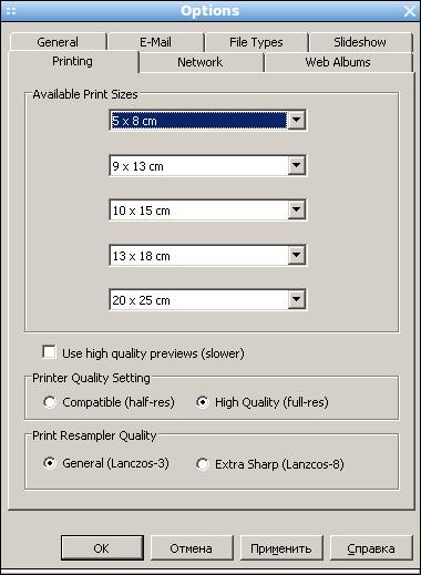 Picasa для Linux - работа с фотографиями