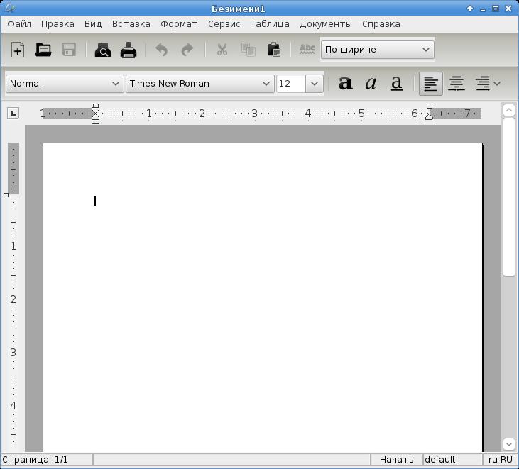 AbiWord - Быстрый и многофункциональный текстовой редактор