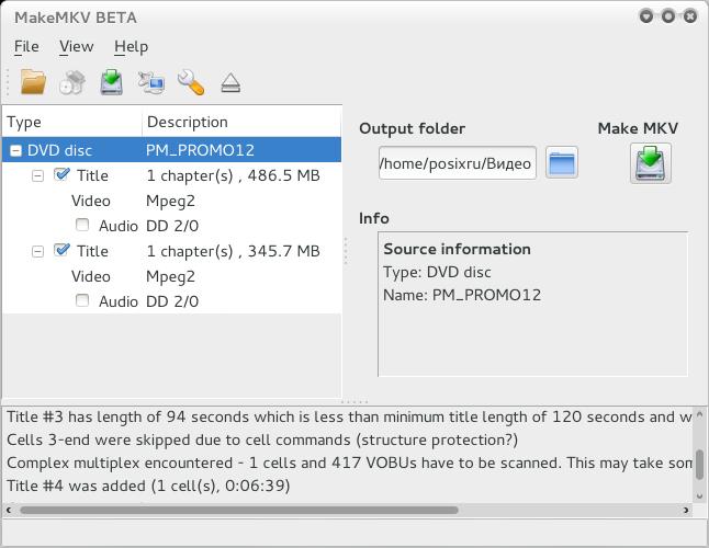 MakeMKV / Быстрое декодирование DVD в формат MKV
