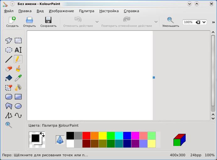 kolourpaint скачать бесплатно на русском для windows 7