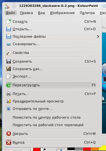 Kolourpaint скачать бесплатно на русском для windows 7 view