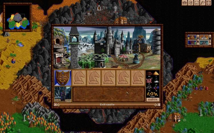 Heroes 2, игра, город драконов