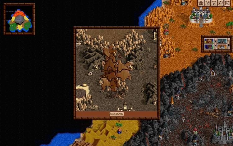 Heroes 2, игра, обелиск,поиск грааля