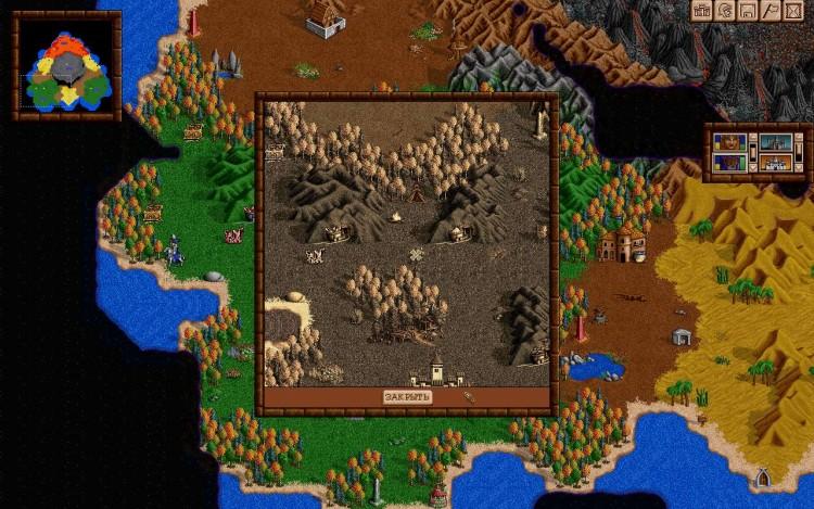 Heroes 2, игра, поиск грааля