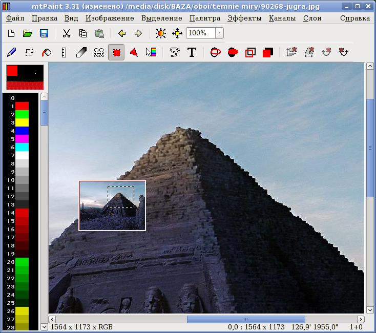 mtPaint / rgbPaint - функциональный графический редактор