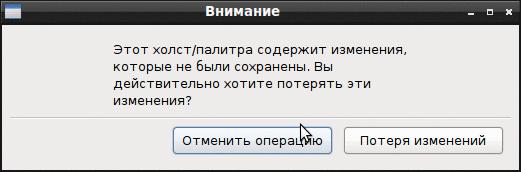 mtPaint / rgbPaint