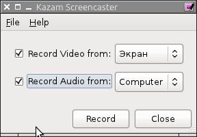 Kazam Screencaster - приложение для создания скринкастов в Линукс - главное окно