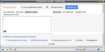 translate.google_.png
