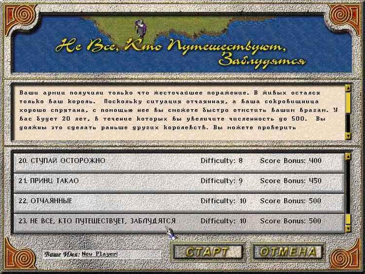 Seven Kingdoms для Linux