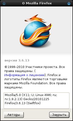 000-snimok-o-mozilla-firefox.png