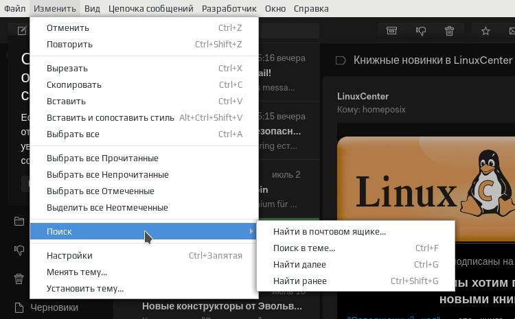 Mailspring Linux