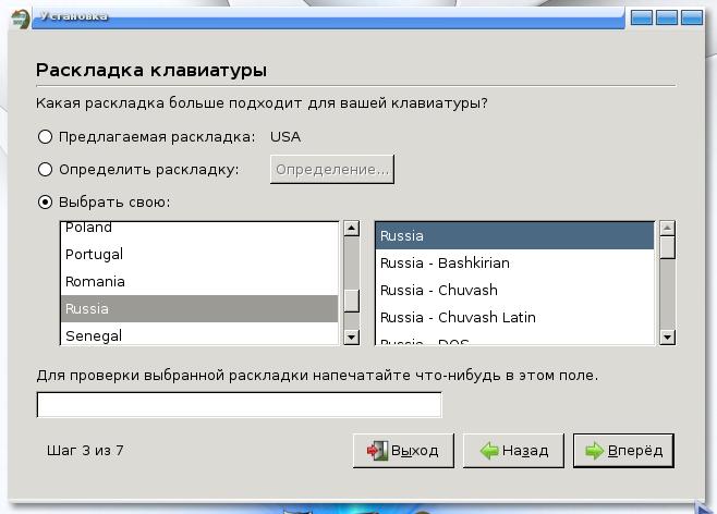 использование Enlightenment на Ubuntu
