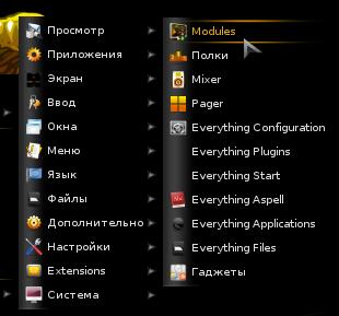Live-CD Ubuntu