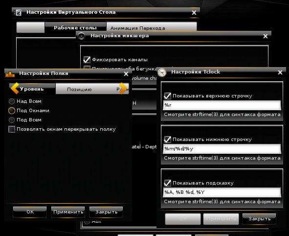 Live-CD Ubuntu с E17
